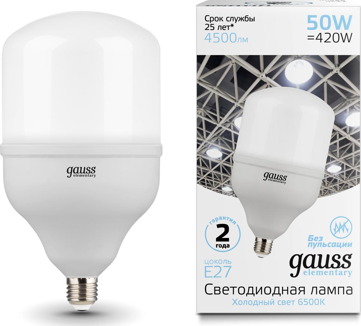 Лампочка Gauss Elementary LED, T140, E27, 50W. 63235