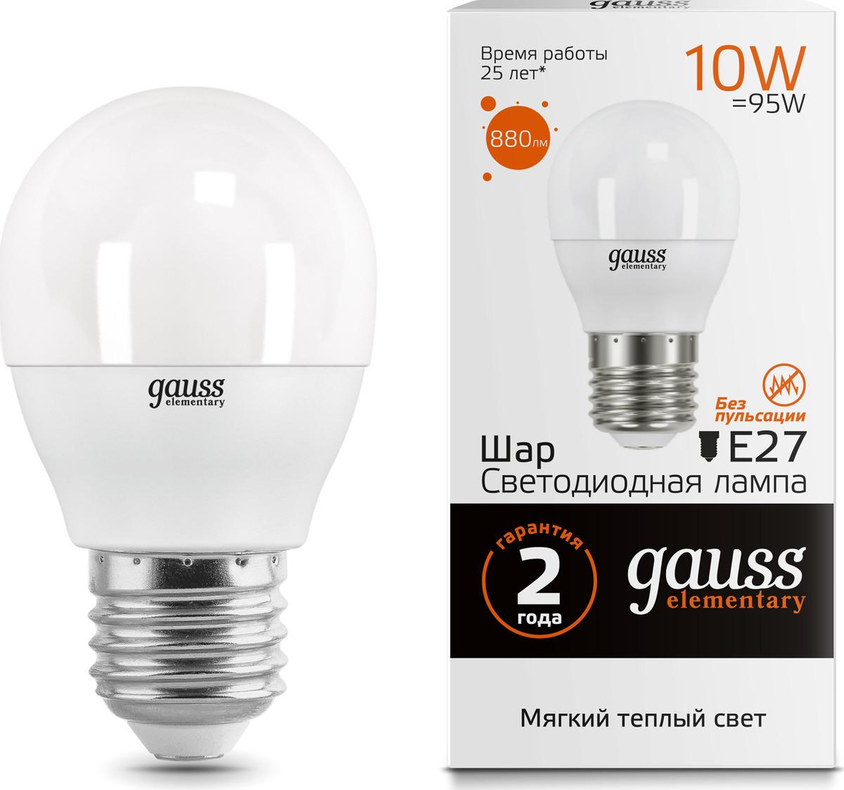 Лампочка Gauss Elementary LED, шар, E27, 10W. 53210