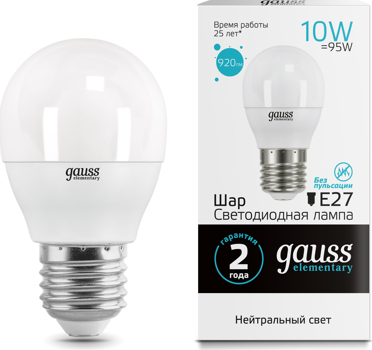 Лампочка Gauss Elementary LED, 53220, шар, E27, 10W