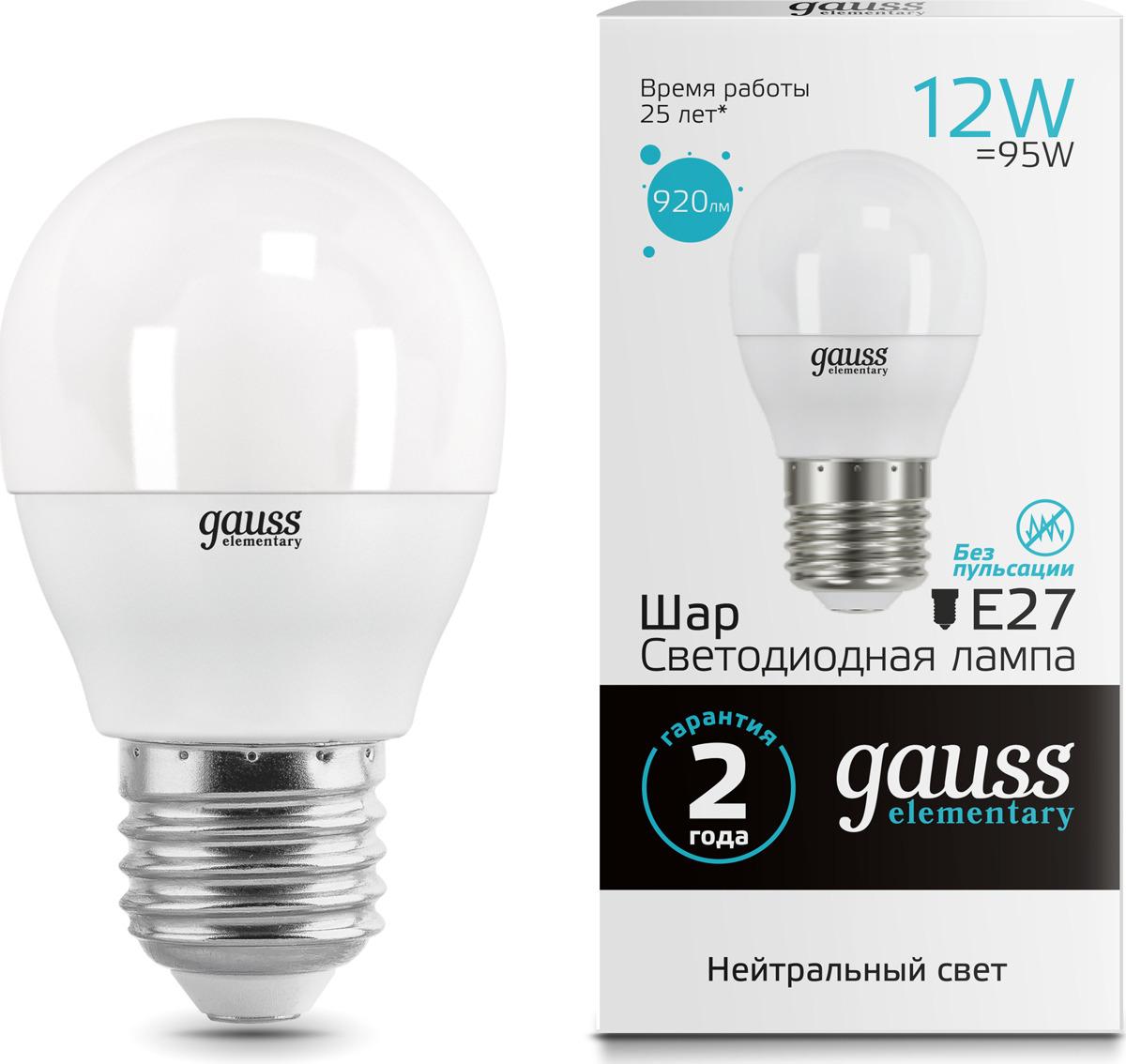 Лампочка Gauss Elementary LED, шар, E27, 12W. 53222