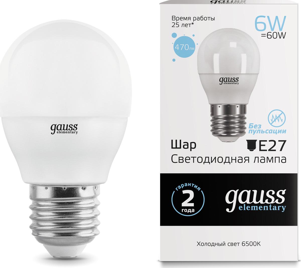 Лампочка Gauss Elementary LED, шар, E27, 6W. 53236
