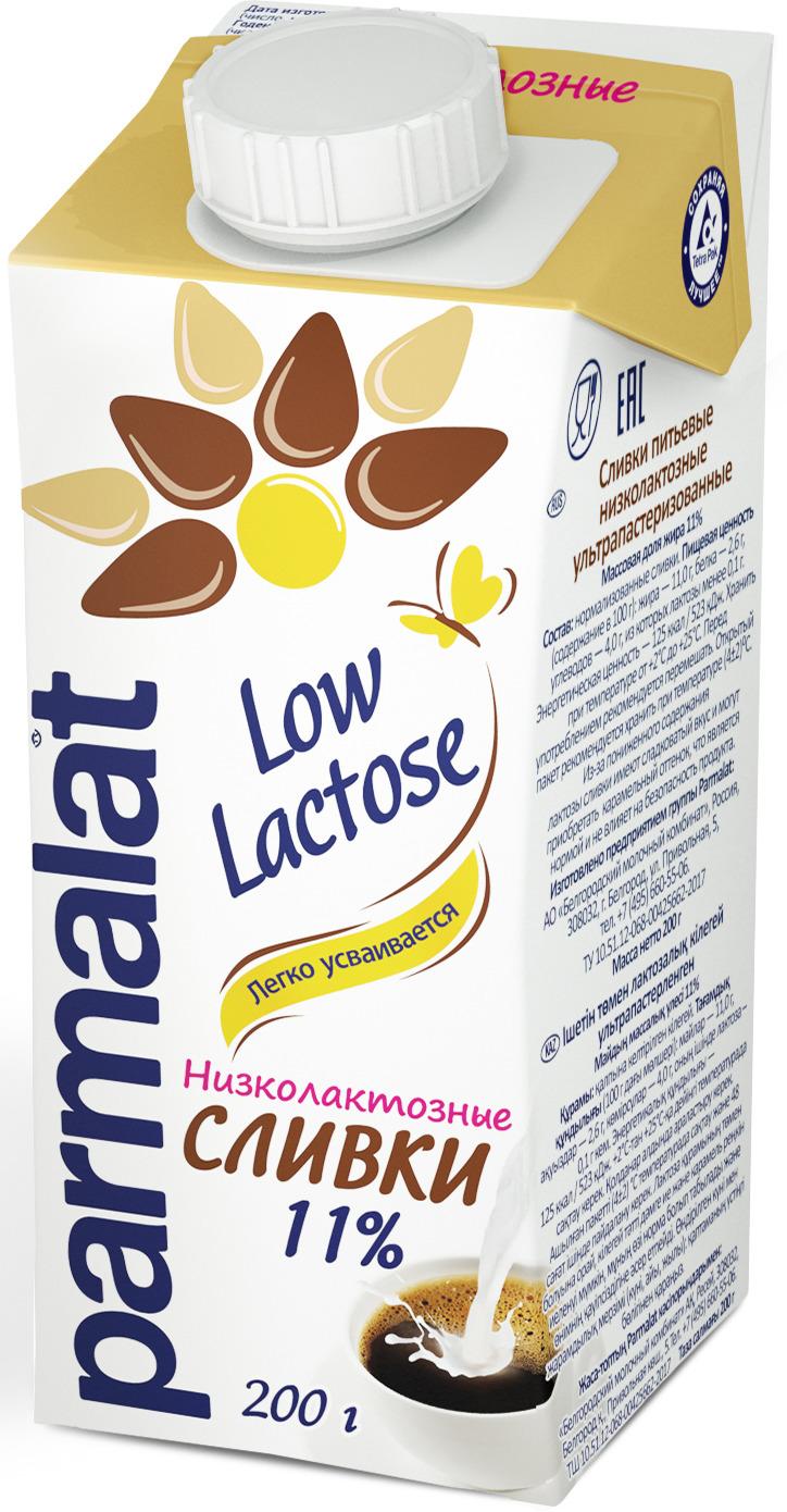 купить Сливки Parmalat Low Lactose 11%, 200 мл по цене 51 рублей