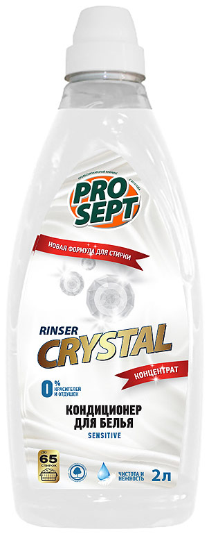 Кондиционер для белья Prosept Crystal Rinser, концентрат, 216-2, 2 л