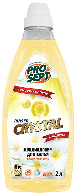 Кондиционер для белья Prosept Crystal Rinser Экзотические цветы, концентрат, 252-2, 2 л