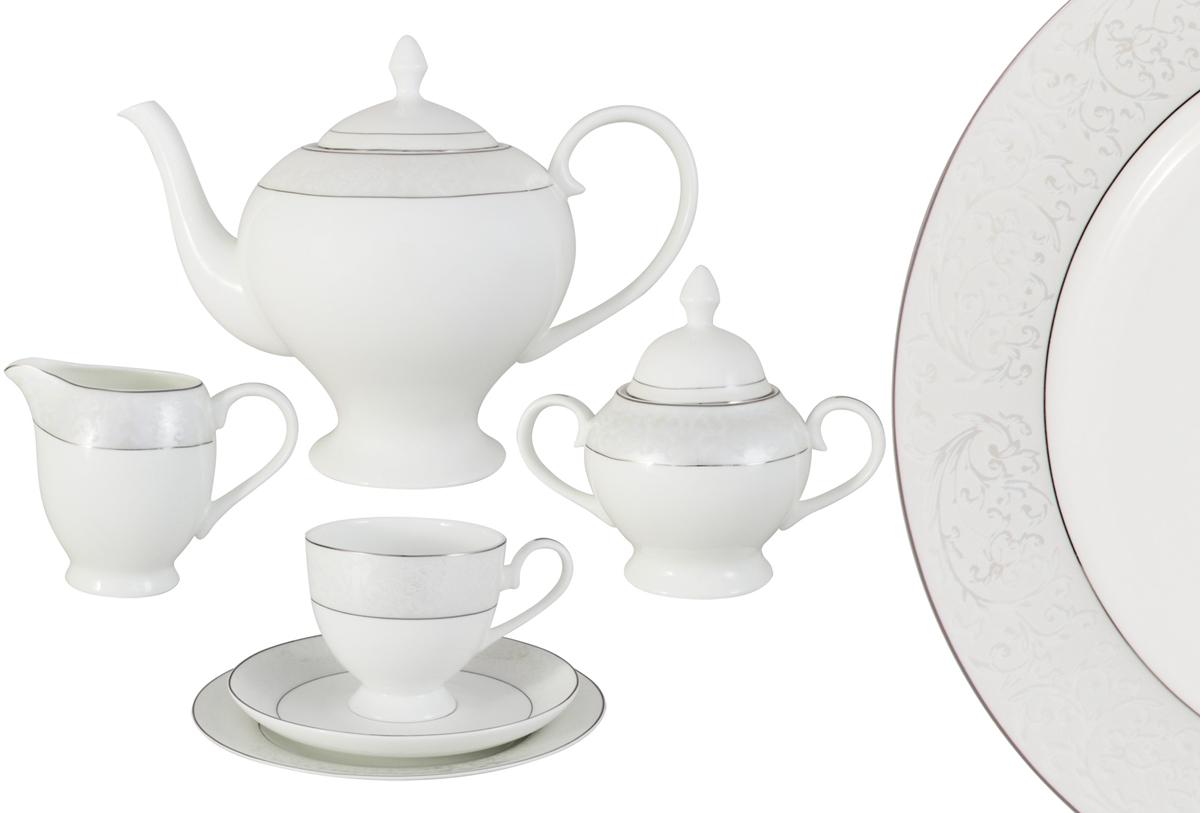 Сервиз чайный Anna Lafarg Emily
