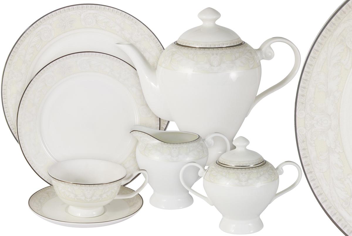 Сервиз чайный Anna Lafarg Emily Белгравия, AL-G10Q04-02/40M-E6, белый, бежевый, 40 предметов фен redmond rf 511 черный
