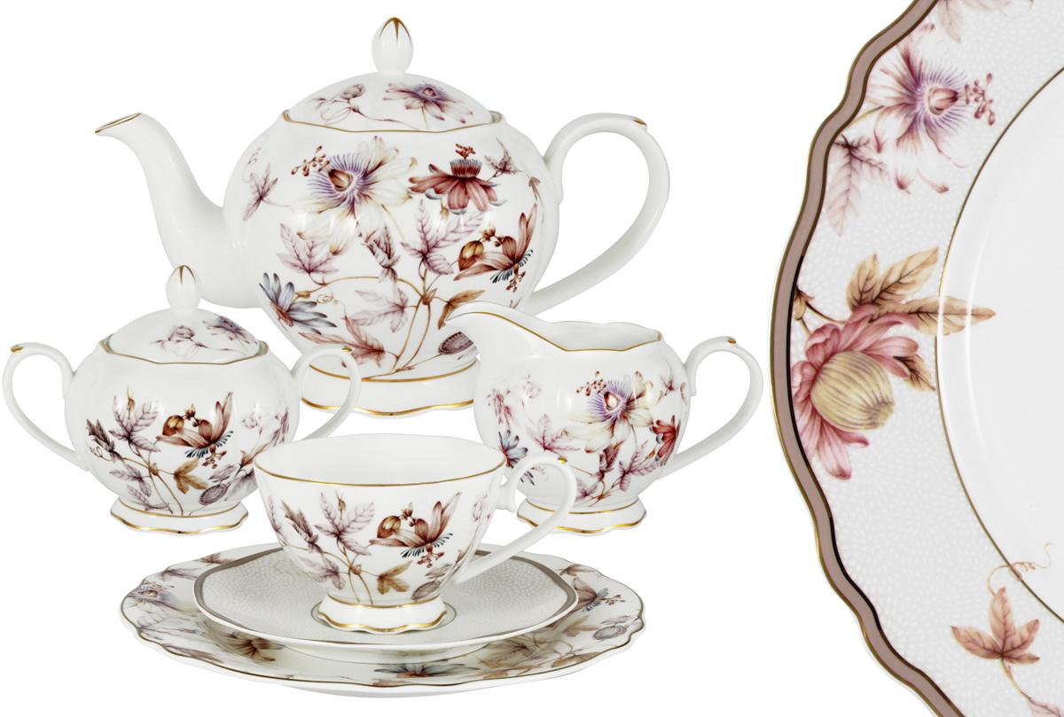Сервиз чайный Anna Lafarg Emily Фантазия, AL-M2125/21-E9, белый, коричневый, 21 предметAL-M2125/21-E9Сервиз чайный Anna Lafarg Emily Фантазия прекрасно подойдет для вашей кухни и великолепно украсит праздничный стол. Изящный дизайн изделий придётся по вкусу и ценителям классики, и тем, кто предпочитает утонченность и изысканность. Все изделия изготавливаются на современном оборудовании по новейшим технологиям и проходят строгий контроль качества.Сервиз рассчитан на 6 персон.