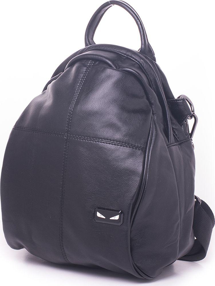 Рюкзак женский Baggini, 29010/10, черный цены