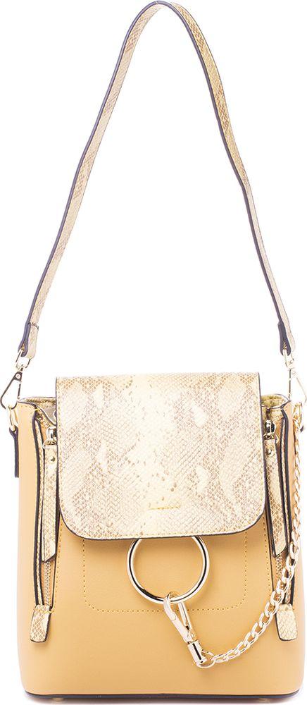 Рюкзак женский Baggini, 40035/82, желтый рюкзак женский adidas bp cl adicolor цвет желтый 27 л cw0634