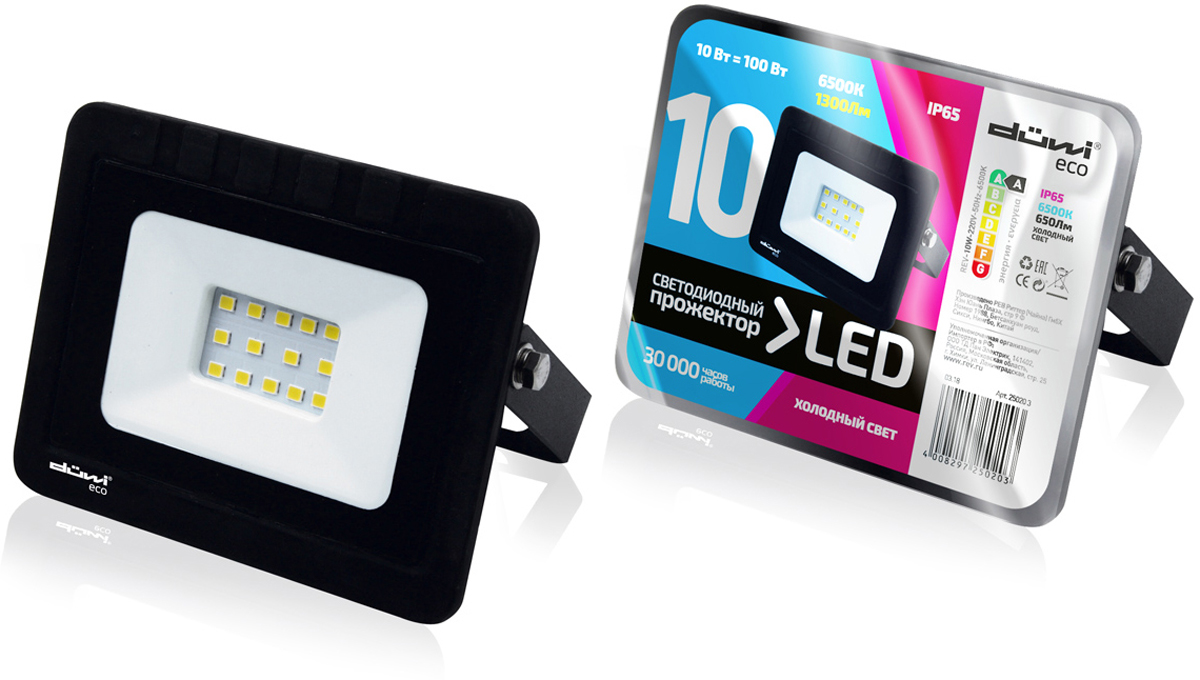 Прожектор REV светодиодный, 10 Вт прожектор галогеновый hl101wh
