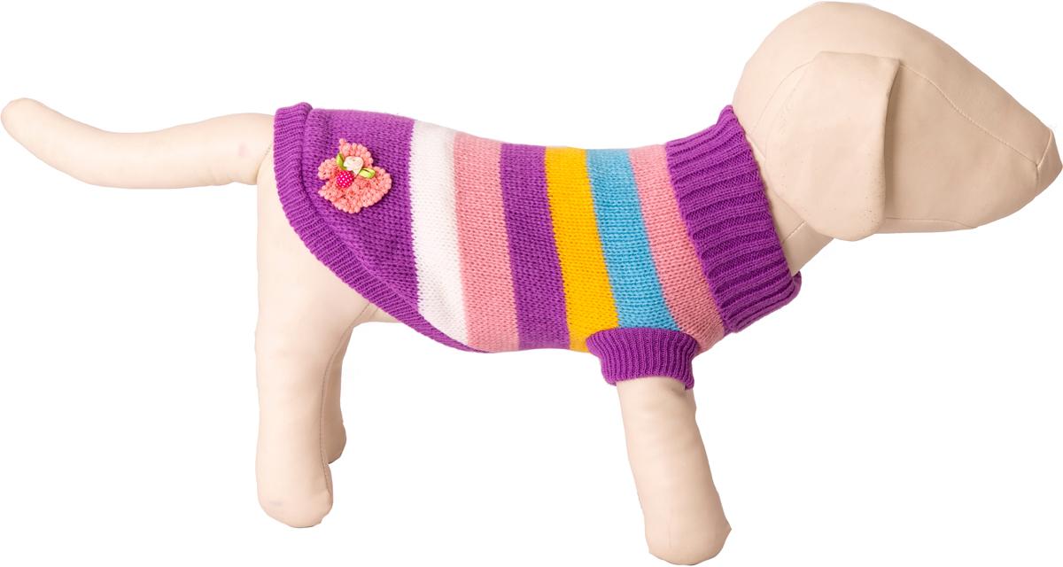 """Свитер для собак Каскад """"Полоска"""", 52001115, фиолетовый"""