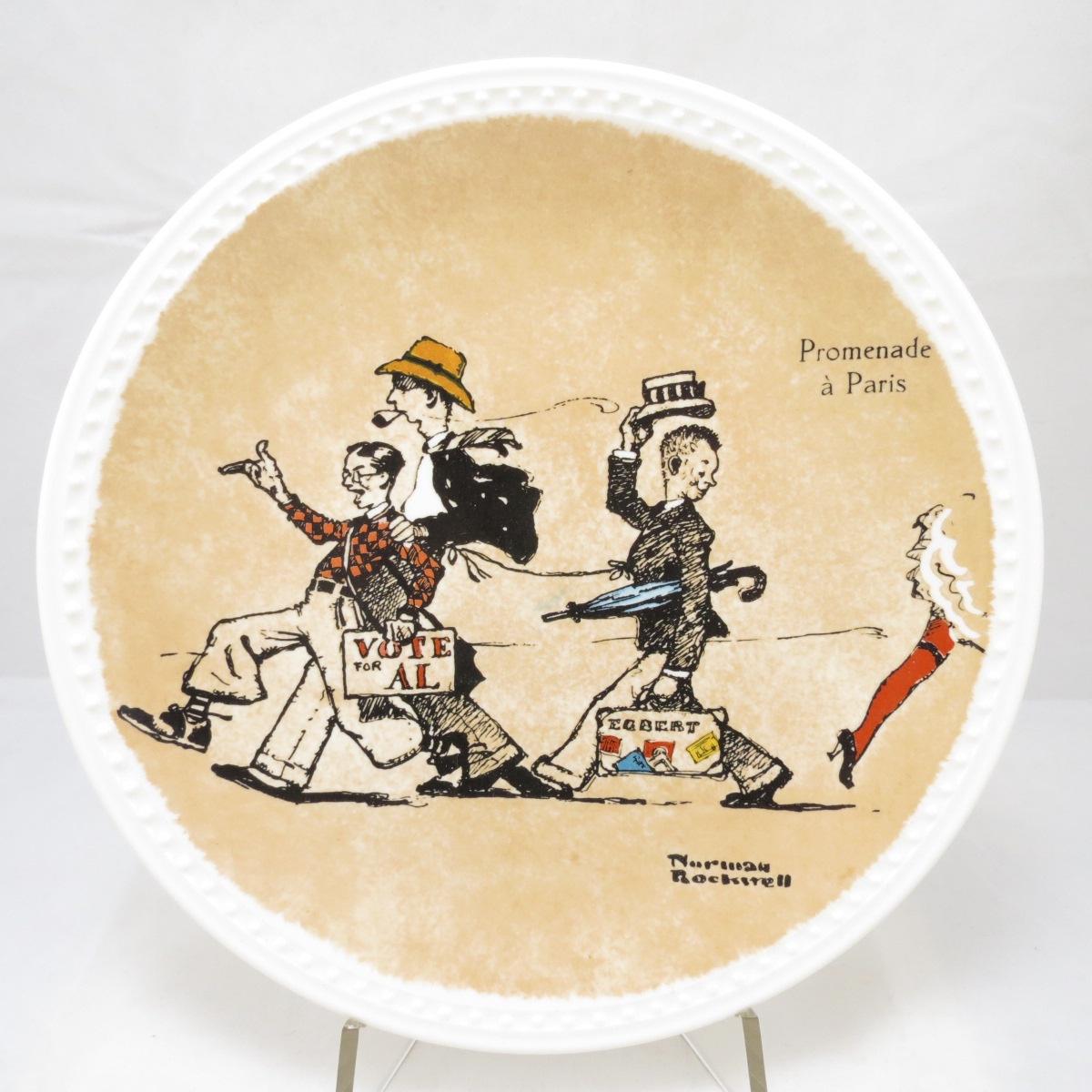 Декоративная тарелка Edwin M.Knowles Путешествия Роквелла в Открытках, 35385065