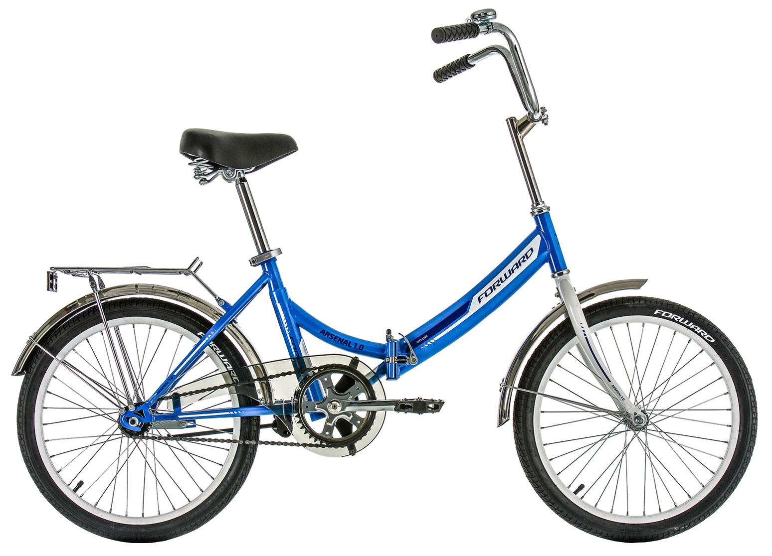 Складной Forward Arsenal 20 1.0, RBKW9YF01002, синий недорго, оригинальная цена