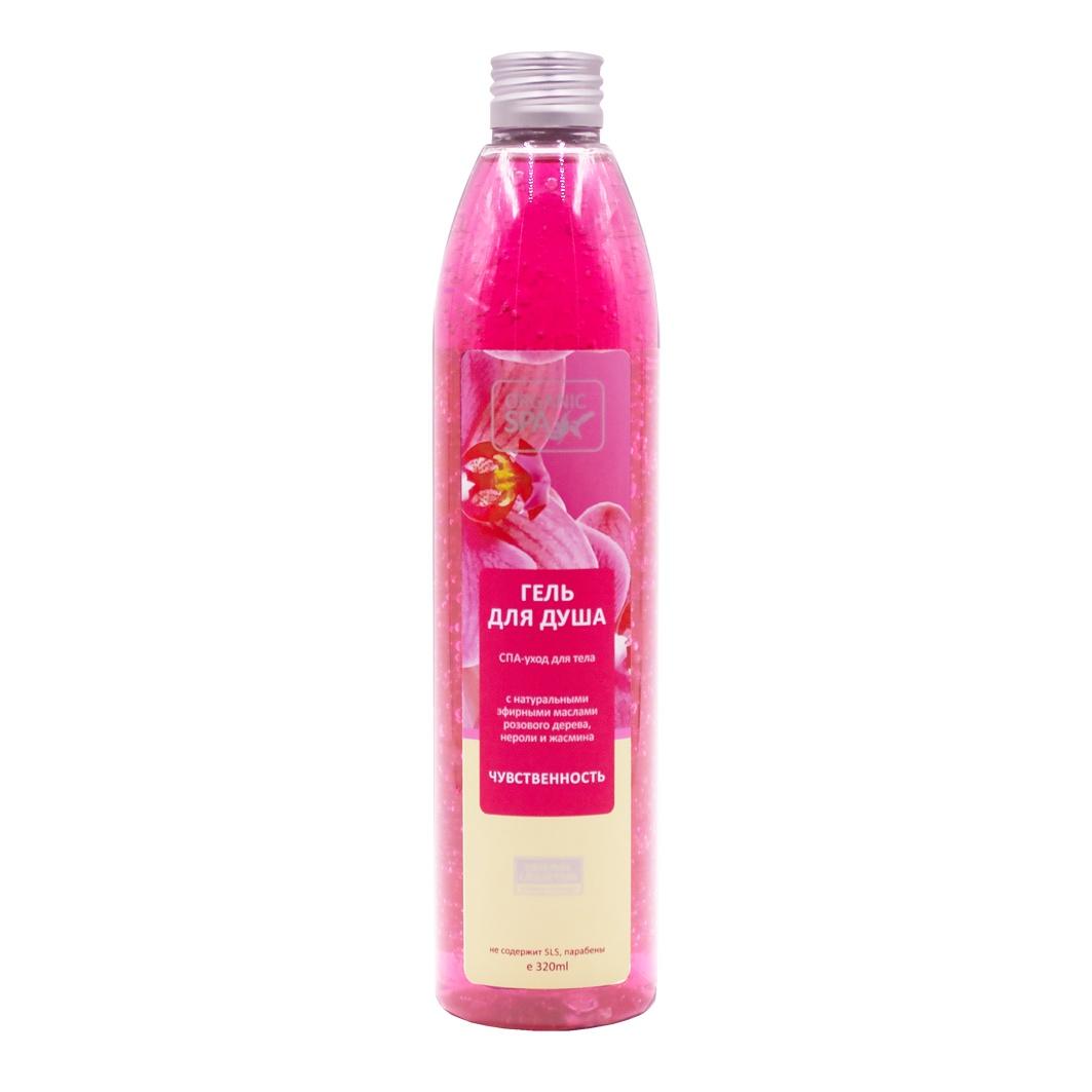 Гель для душа Organic spa орхидея и розовое дерево, 3614607010967420Густой гель для душа с пузырьками кислорода и волшебным ароматом цветов бережно очищает кожу и ухаживает за ней. Входящий в состав аллантоин увлажняет и разглаживает кожу, а эфирные масла насыщают витаминами, даря мягкость и бархатистость. Чарующий шлейф свежих оттенков нероли и розового дерева в сочетании с едва уловимой нотой жасмина дарят настроение чувственности, оставляя на коже ароматический рисунок.