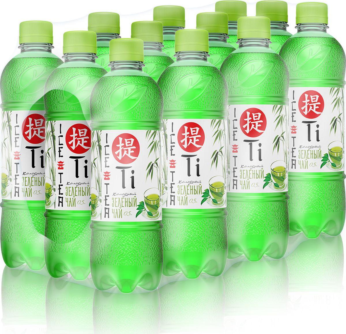 Холодный чай Калинов Родник Ti зеленый, 12 шт по 500 мл вода калинов родник актив со вкусом малины 12 шт по 500 мл