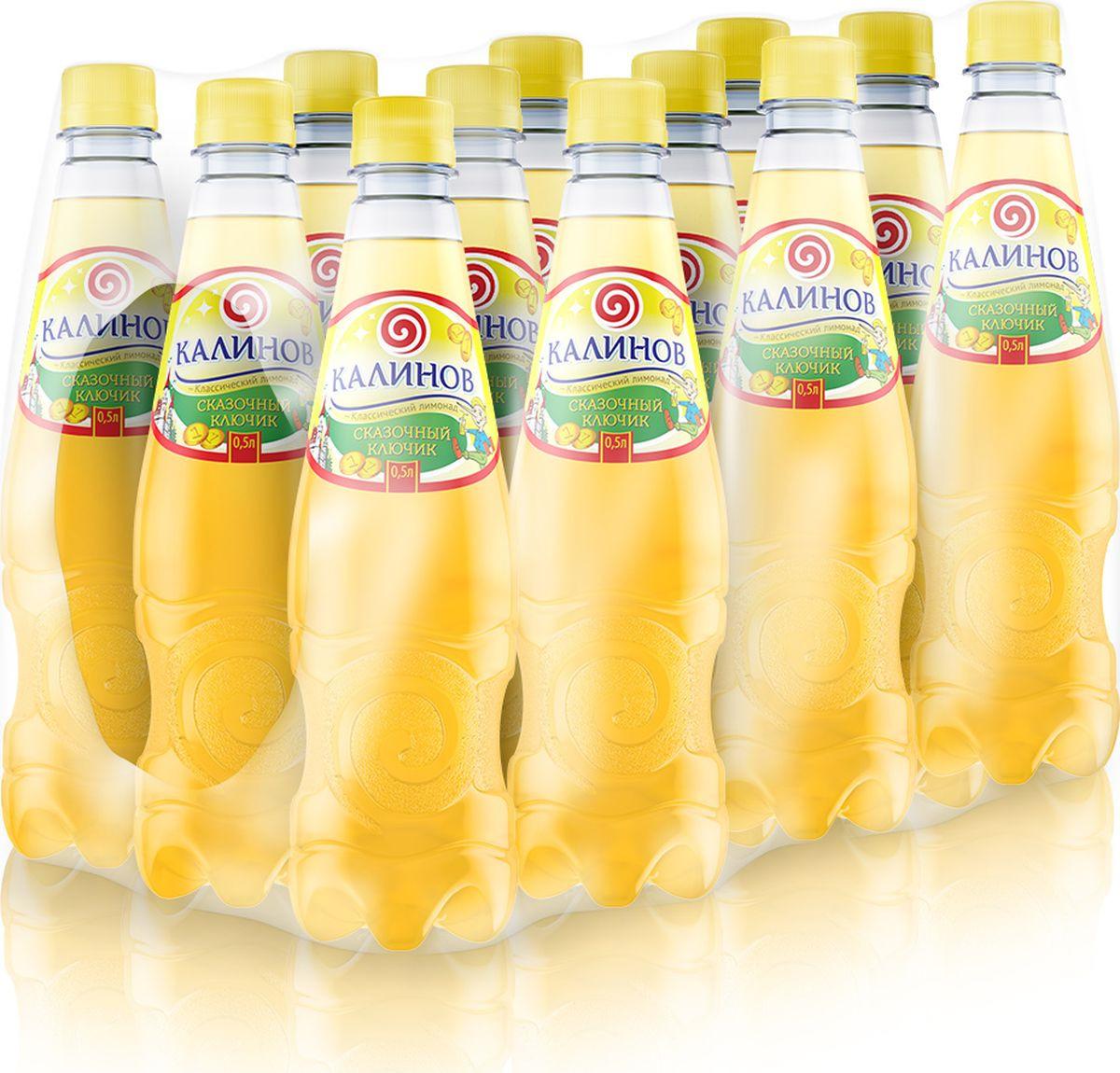 Калинов Лимонад Сказочный ключик, 12 шт по 0,5 л лимонад калинов родник дюшес 6 шт по 1 5 л
