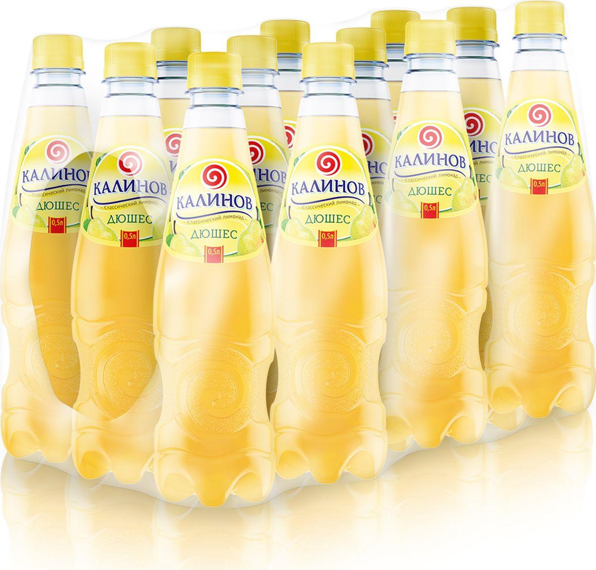 Калинов Лимонад Дюшес, 12 шт по 0,5 л лимонад калинов родник дюшес 6 шт по 1 5 л