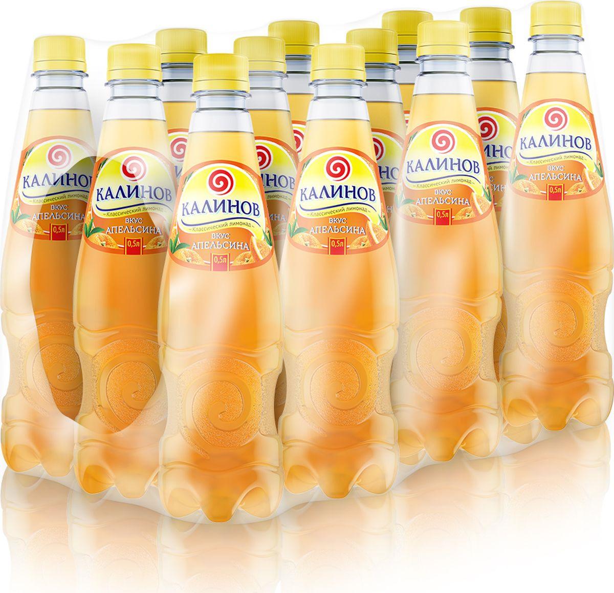 Калинов Лимонад Апельсин, 12 шт по 0,5 л калинов лимонад кола 12 шт по 0 5 л