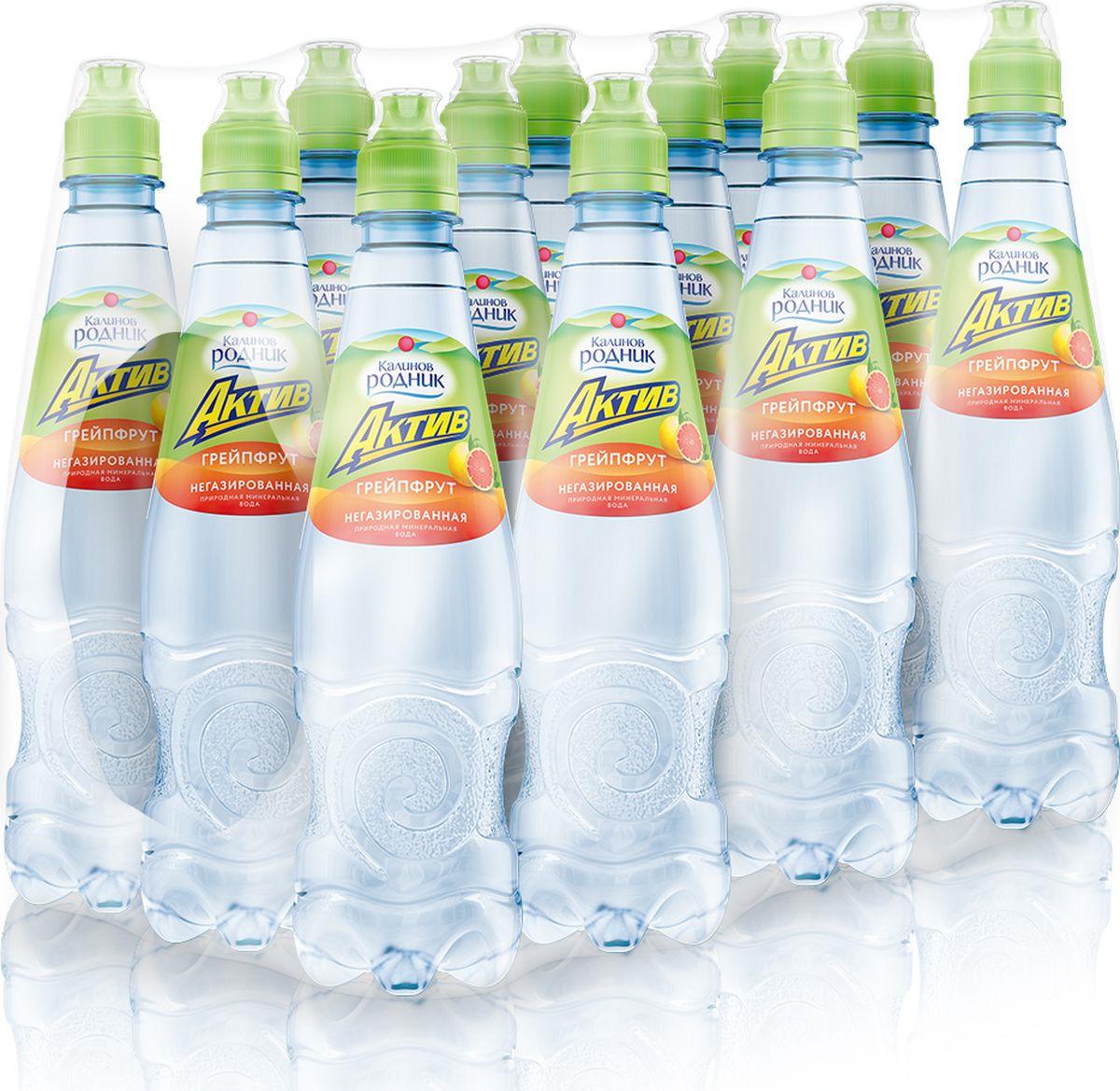 Вода Калинов Родник Актив со вкусом грейпфрута, 12 шт по 500 мл вода калинов родник актив со вкусом малины 12 шт по 500 мл