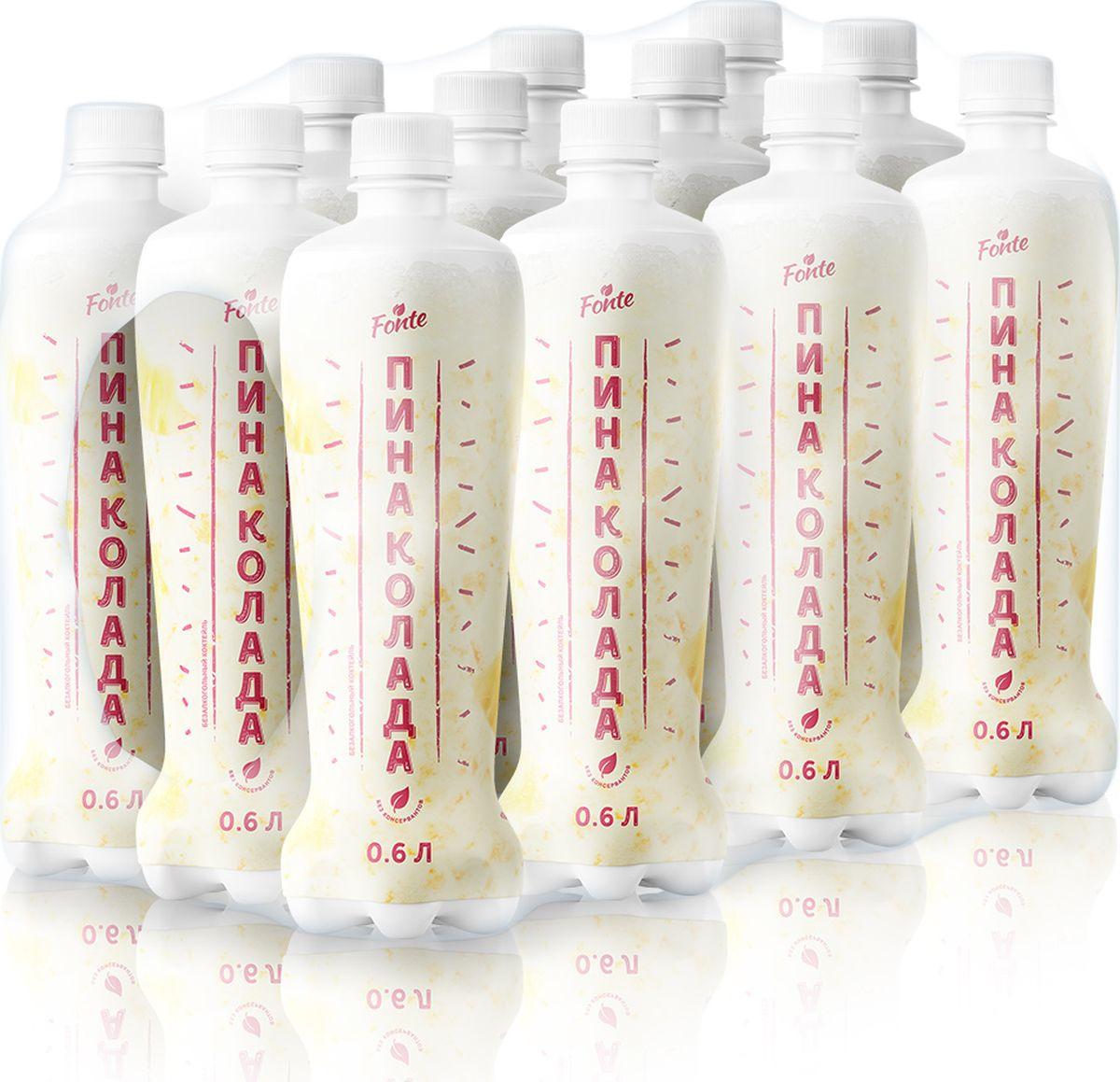 Газированный напиток Fonte Пина Колада, 12 шт по 600 мл