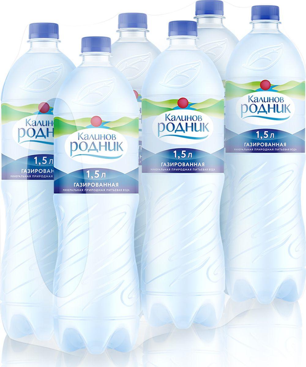 Вода Калинов Родник минеральная питьевая газированная, 6 шт по 1,5 л вода калинов родничок для детей 6 шт по 2 0 л