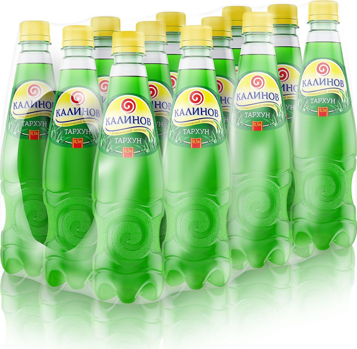 Калинов Лимонад Тархун, 12 шт по 0,5 л калинов лимонад сказочный ключик 12 шт по 0 5 л