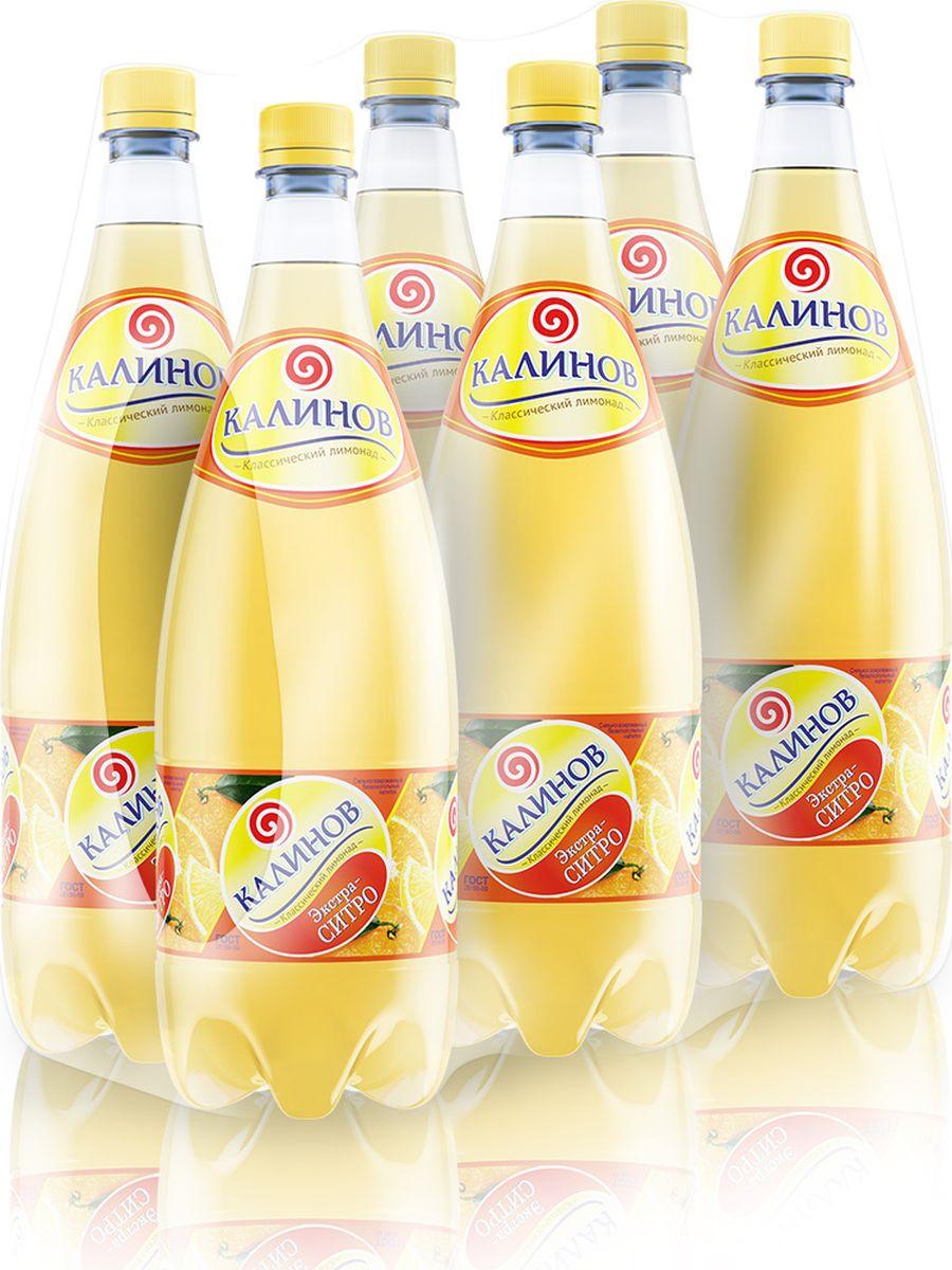 Лимонад Калинов Родник Ситро, 6 шт по 1,5 л лимонад калинов родник дюшес 6 шт по 1 5 л
