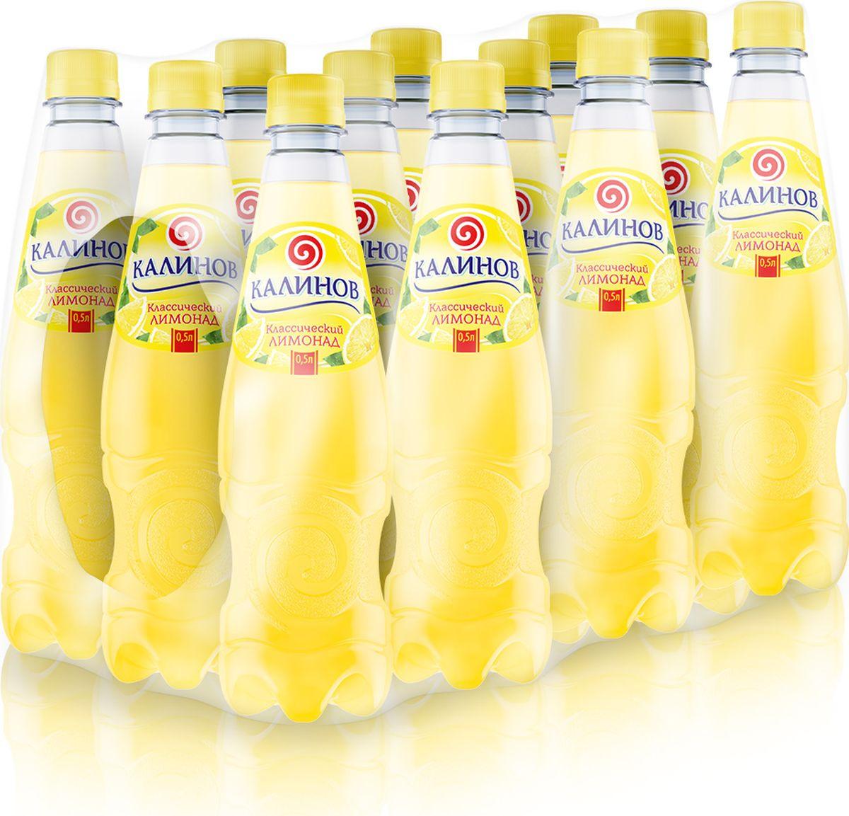 Калинов Лимонад классический, 12 шт по 0,5 л калинов лимонад кола 12 шт по 0 5 л