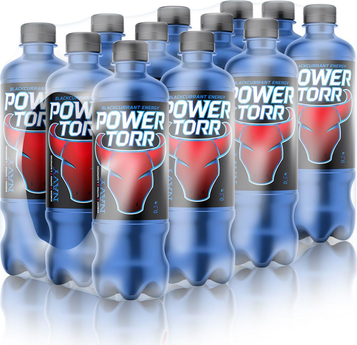 Энергетический напиток Power Torr Navy, 12 шт по 500 мл