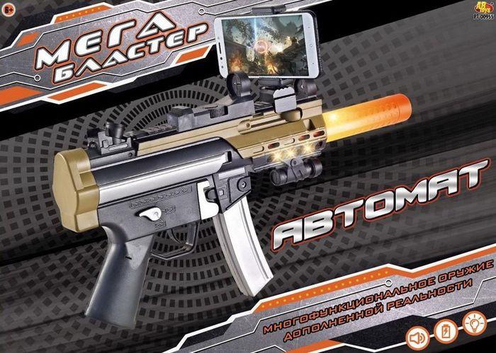 Мегабластер ABtoys Автомат дополненной реальности, PT-00955пц настольная игра abtoys обжоры pt 00790