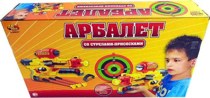 Игрушечное оружие ABtoys Арбалет, S-00057, желтый игрушечное оружие s s toys арбалет со световыми эффектами