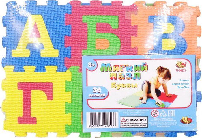 Игровой коврик Abtoys Мягкий пазл, буквы, PT-00823(WZ-8144), 36 элементов настольная игра abtoys футбол s 00092 wa c8044 50 5 х 29 х 9 см