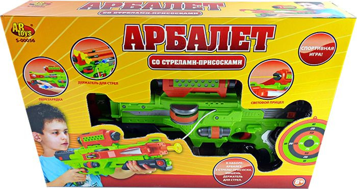 цена на Игрушечное оружие ABtoys