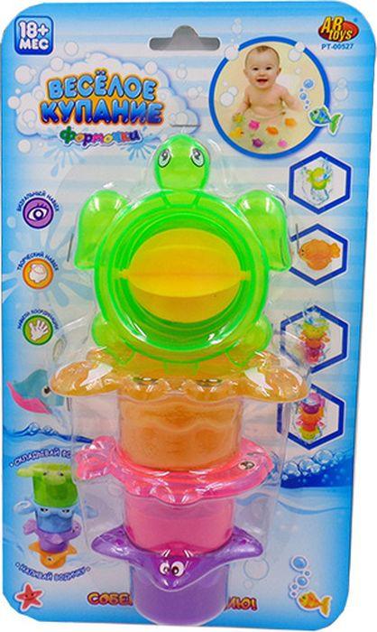 Игрушка для ванной ABtoys Веселое купание, PT-00527