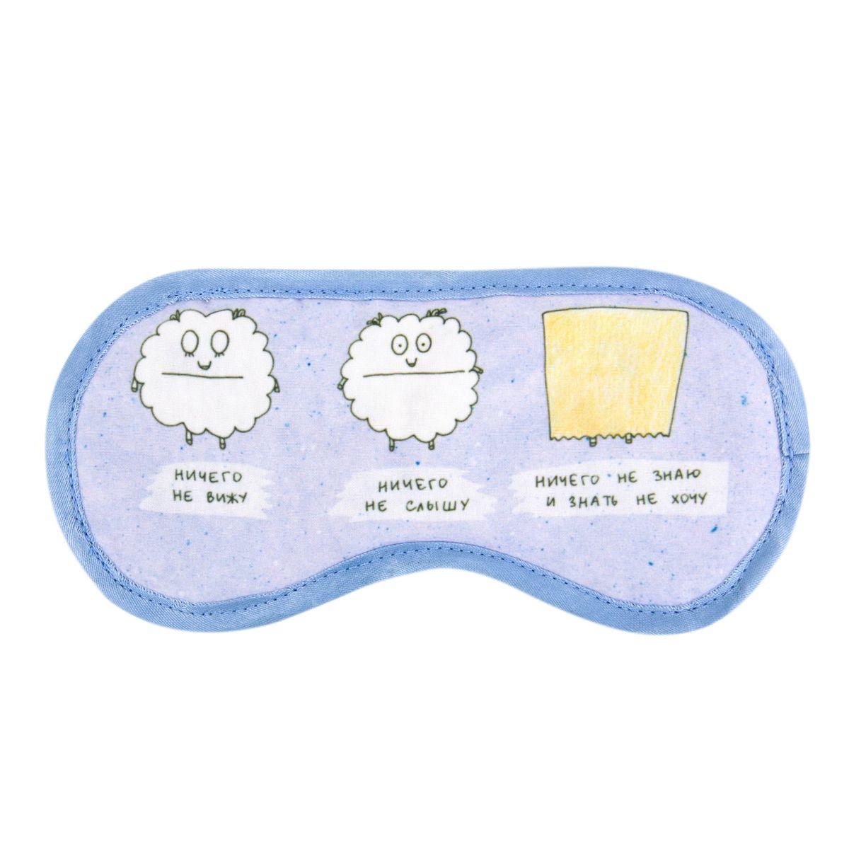 Маска для сна Kawaii Factory Не вижу, KW189-000018, фиолетовый маска для сна кролик с ушками пакет 12 37559 yz 7256