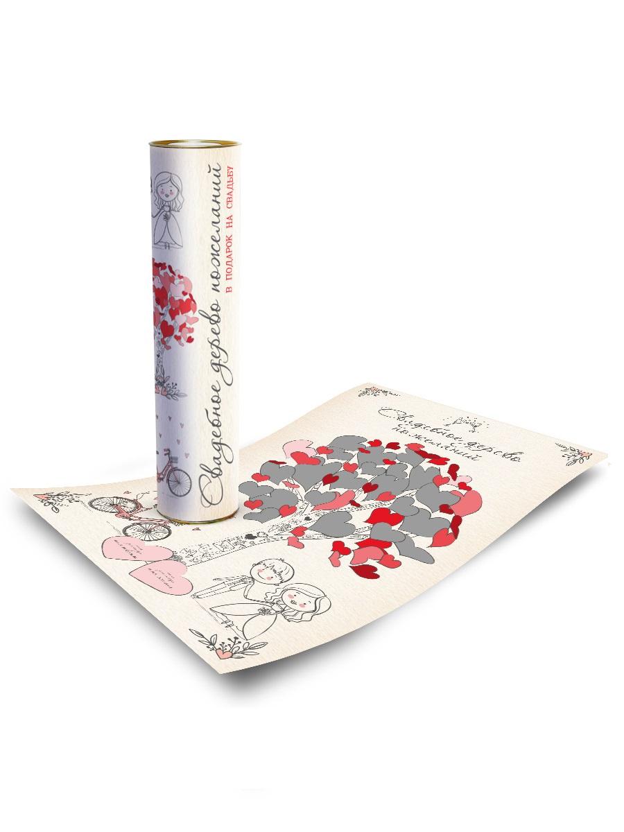 Постер Правила Успеха Свадебное дерево пожеланий, 4610009216171, розовый