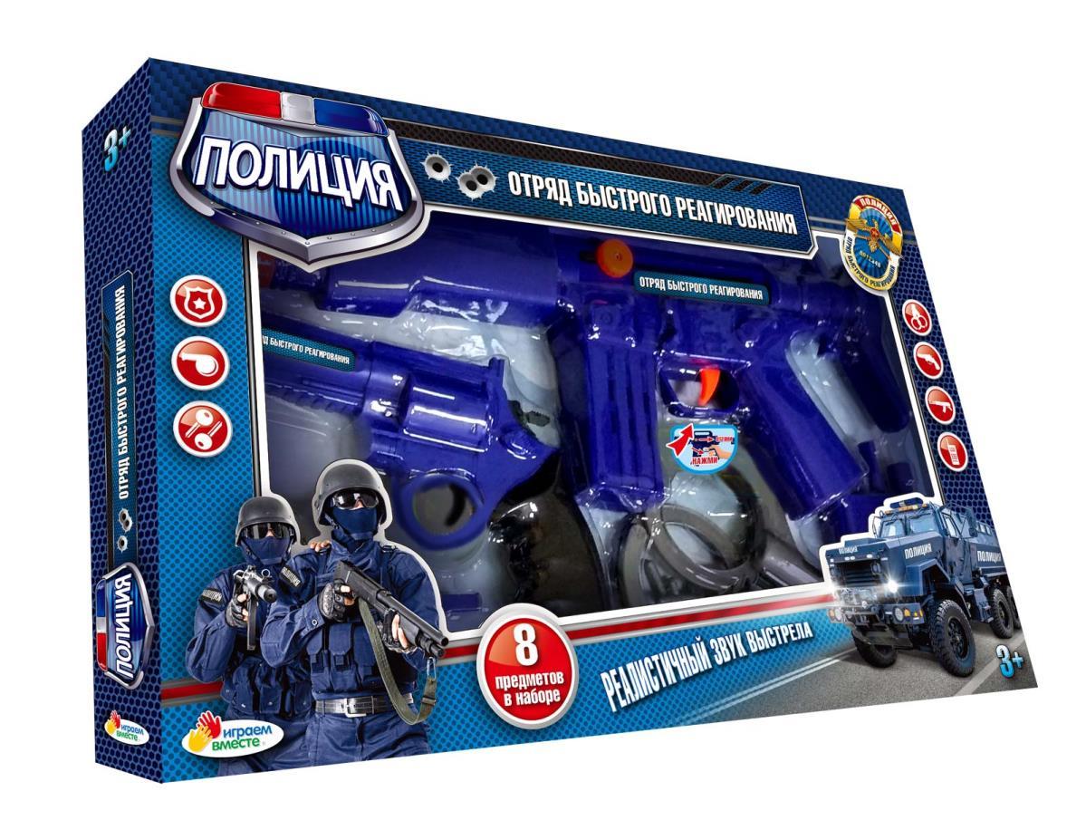 игрушечное оружие играем вместе револьвер играем вместе Игрушечное оружие Играем вместе 267605, 267605 синий