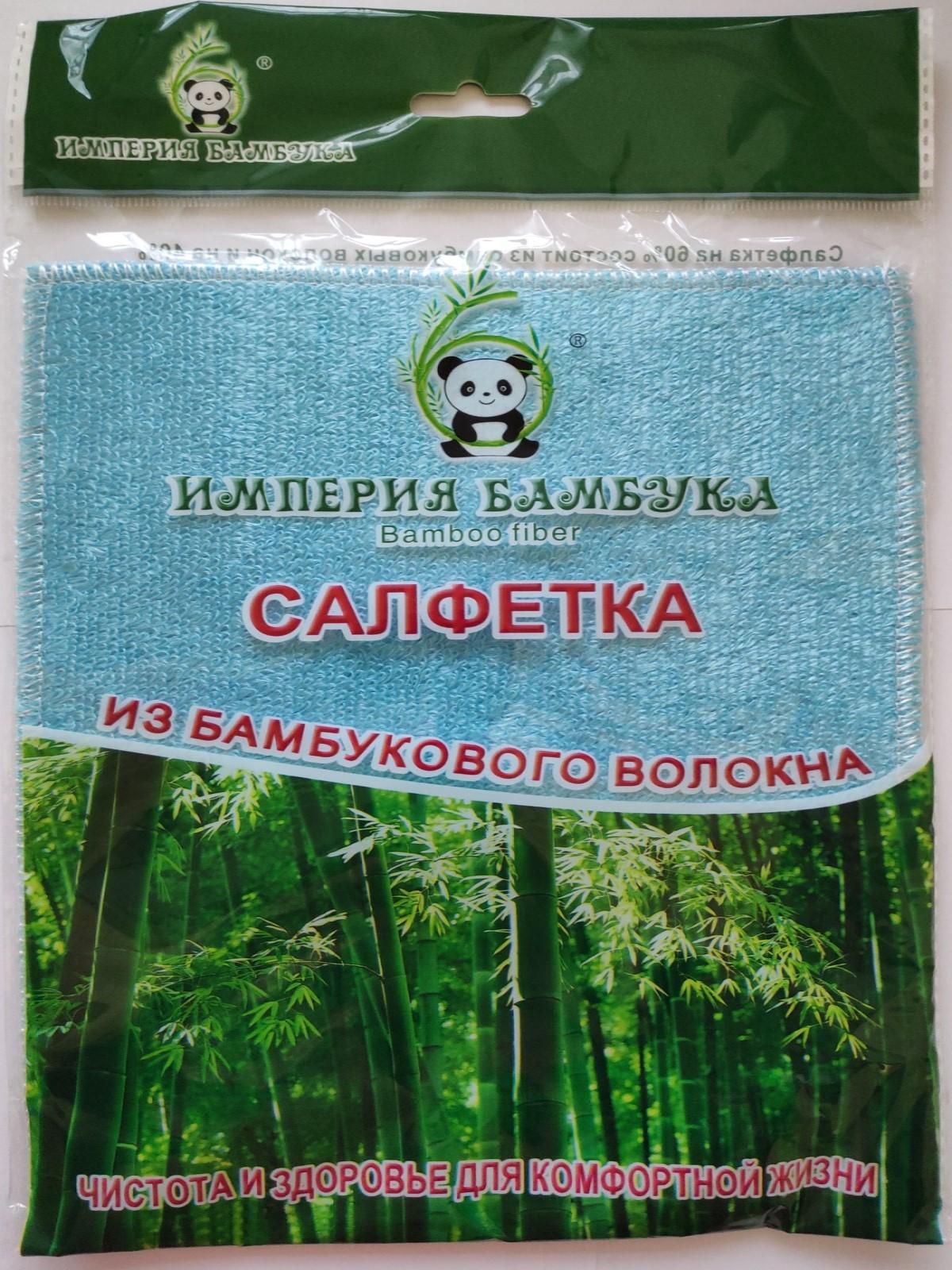 цена на Салфетка bamboo fiber Мытье посуды кухонной плиты кафеля, голубой