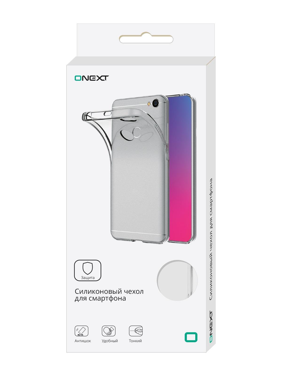 Чехол силиконовый Onext для телефона Huawei Honor 9 Lite прозрачный