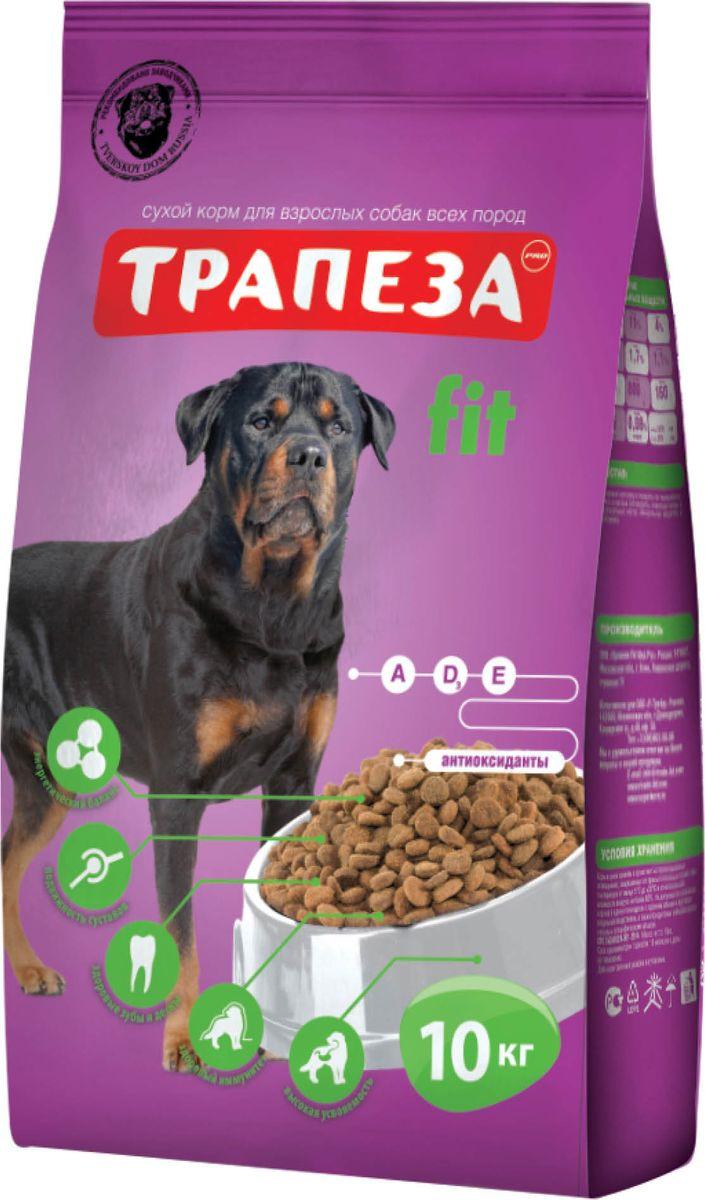 Корм сухой Трапеза Fit для собак, подверженных регулярным физическим нагрузкам, 10 кг