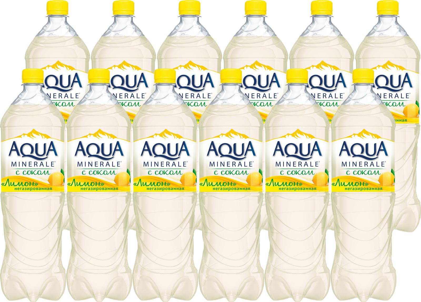 Вода Aqua Minerale Лимон, с соком, 1,5 л по 6 шт wicked aqua candy apple 60 мл с ароматом сахарного яблока