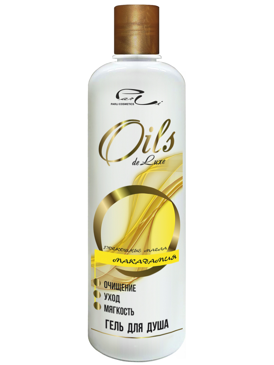 Гель для душа Oils de Luxe Макадамия шампунь для волос oils de luxe макадамия