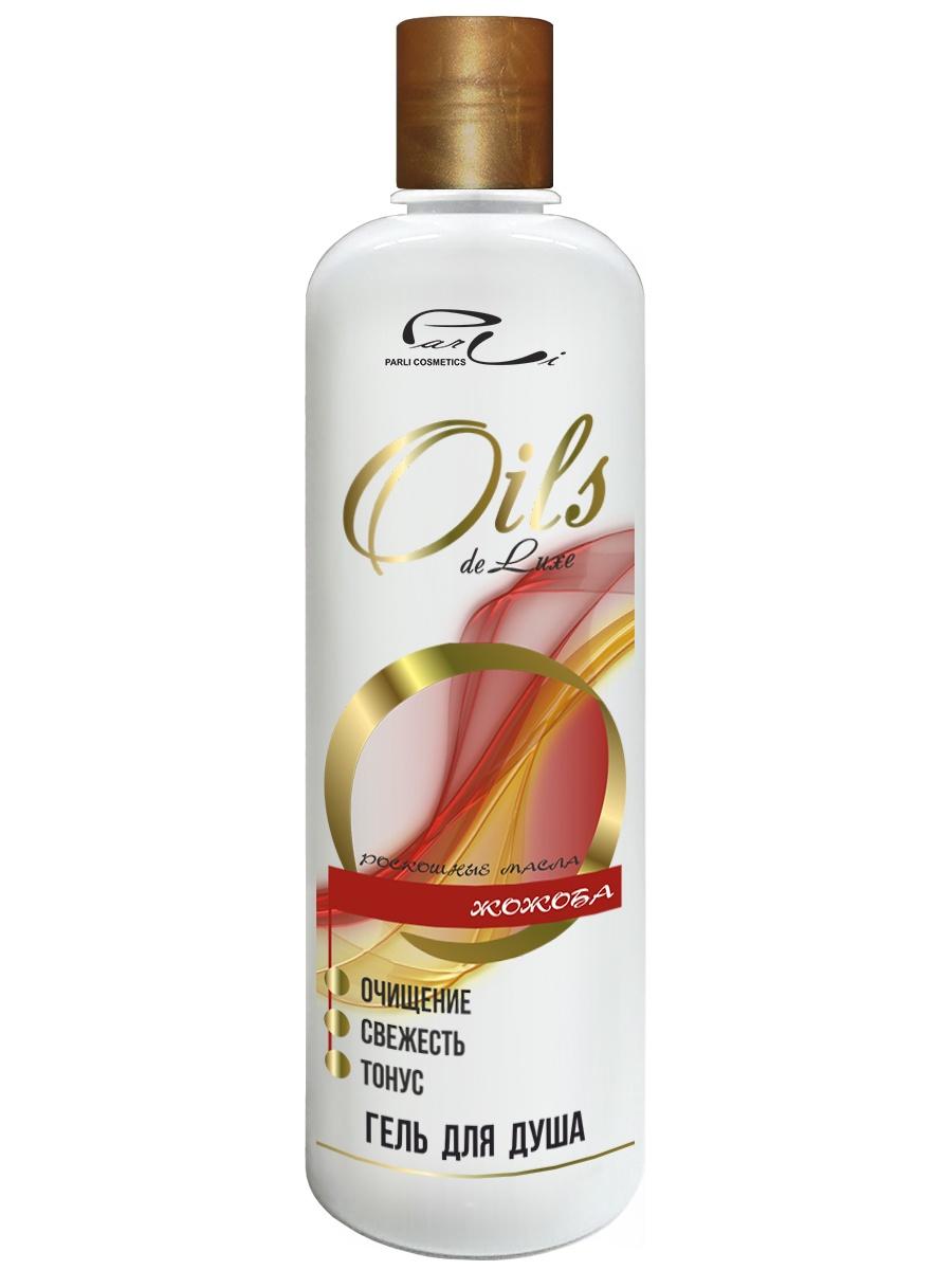 Гель для душа Oils de Luxe Жожоба Oils de Luxe