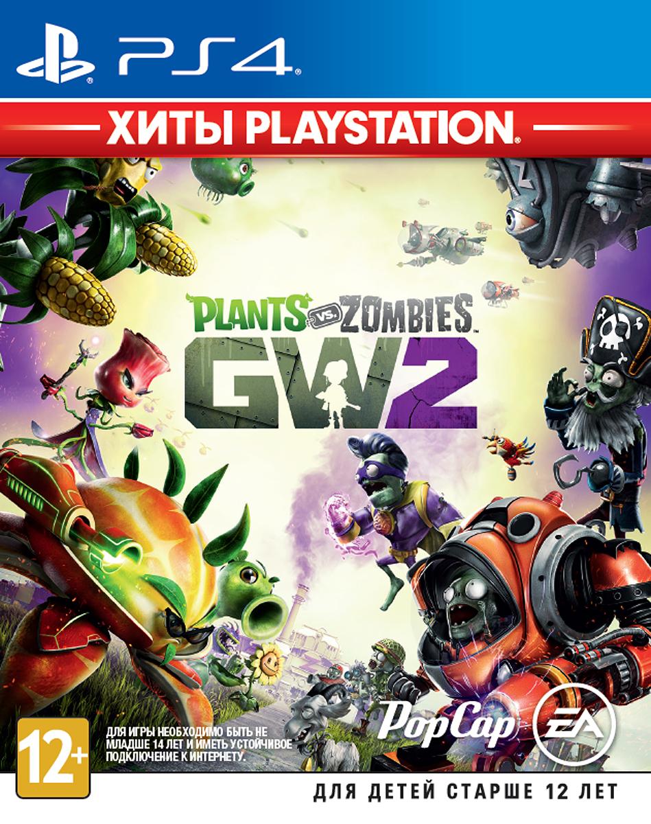 Plants vs. Zombies Garden Warfare 2: Хиты PlayStation (PS4)