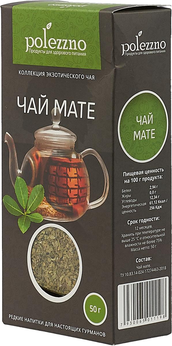 Чай листовой Polezzno Мате, 50 г caffenick душица травяной листовой чай 500 г