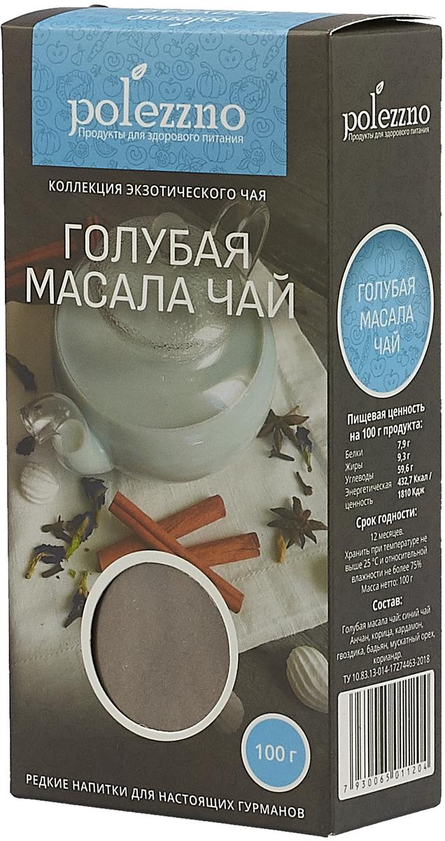 Чай растворимый Polezzno Голубая масала, 100 г9812Модная голубая масала - польза синего чая и нежный букет теплых специй. Заваривайте на молоке.