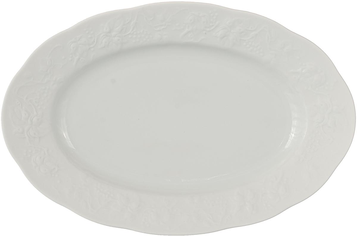 Блюдо La Rose des Sables Blanc, 3101824, белый, диаметр 24 блюдо la rose des sables blanc 3101824 белый диаметр 24