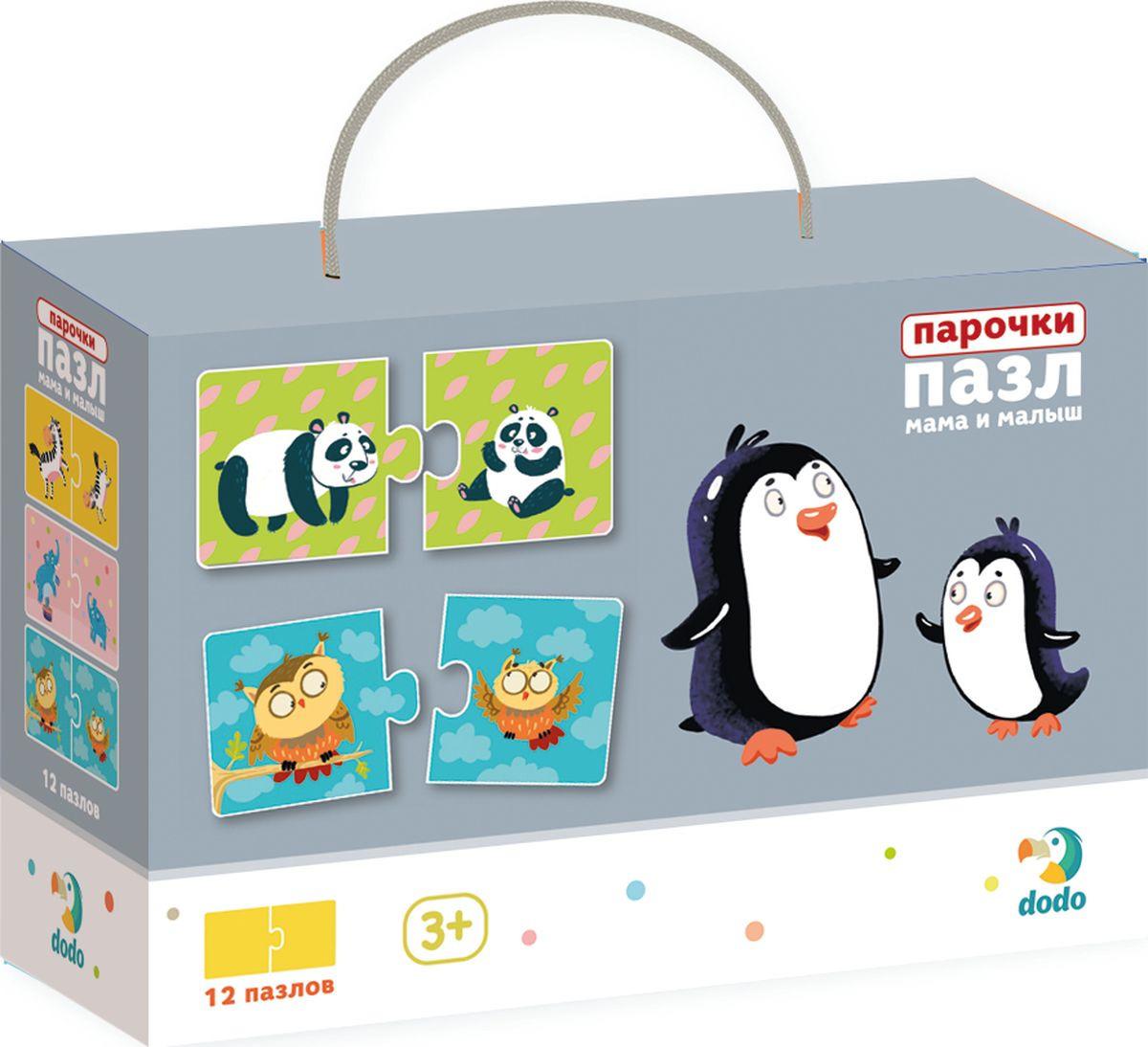 Пазл для малышей Dodo Пазлы-парочки Мама и малыш, R300150, 24 элемента пазл для малышей dodo 4в1 времена года
