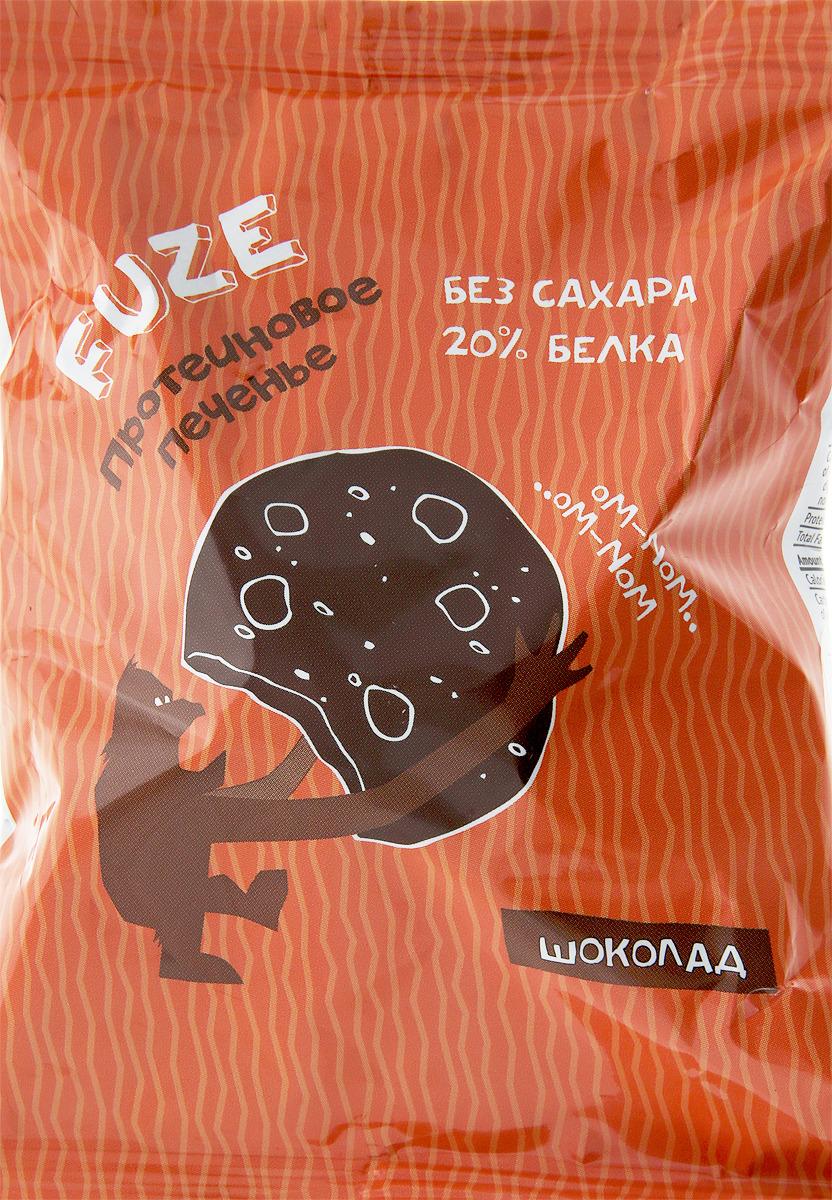 Печенье Fuze Cookies, шоколад, 40 г печенье fuze cookies кокос 40 г