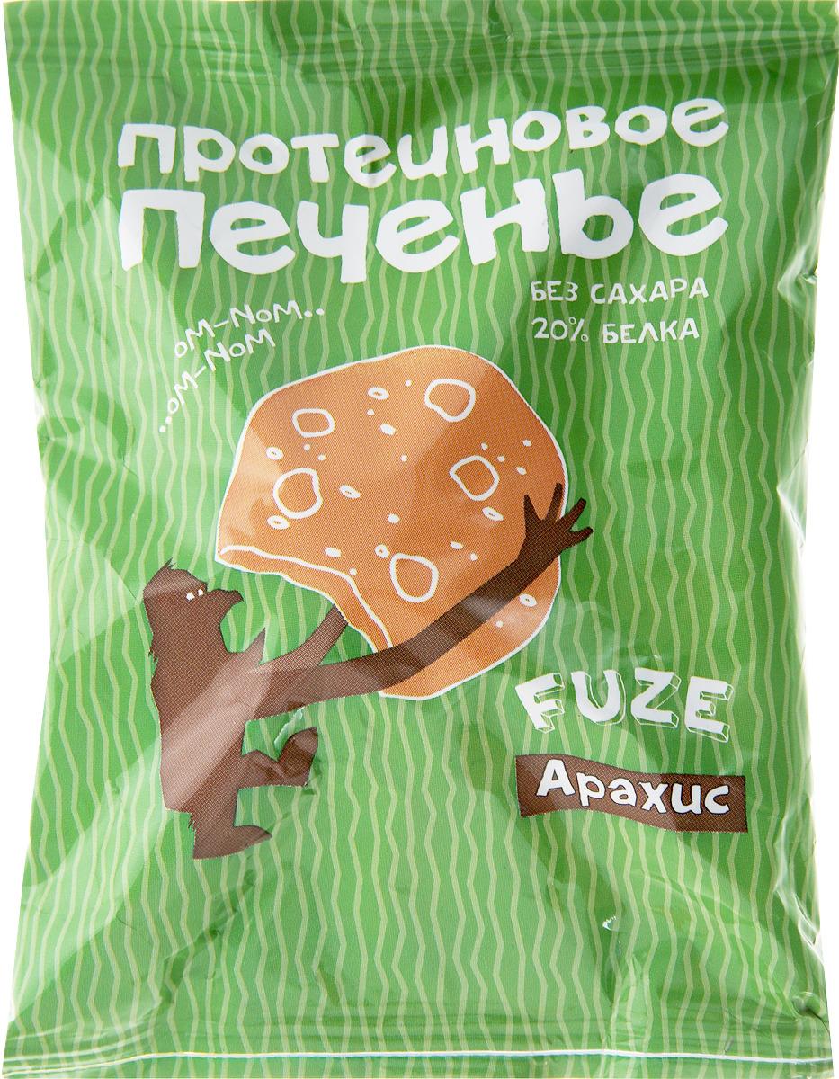 Печенье Fuze Cookies, арахис, 40 г печенье fuze cookies кокос 40 г
